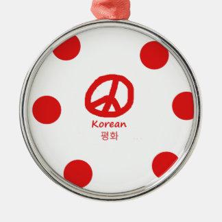 Ornement Rond Argenté Langue et conception coréennes de symbole de paix