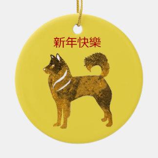 Ornement Rond En Céramique Année chinoise de chien d'ornement d'or de cercle