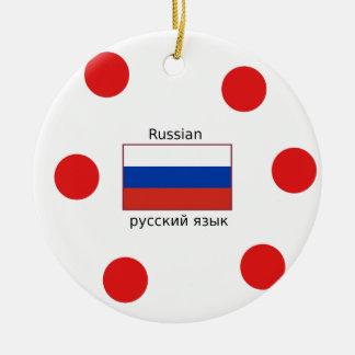 Ornement Rond En Céramique Drapeau de la Russie et conception de langue russe