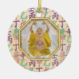 Ornement Rond En Céramique Hiéroglyphes heureux chanceux de shui de Bouddha
