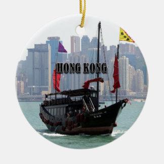 Ornement Rond En Céramique Hong Kong : Ordure chinoise 2