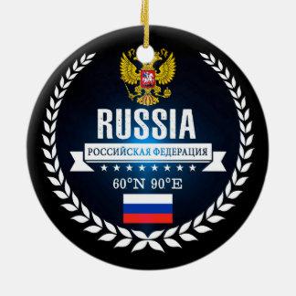 Ornement Rond En Céramique La Russie