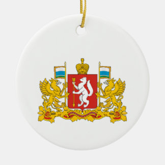 Ornement Rond En Céramique Manteau des bras de l'oblast de Sverdlovsk