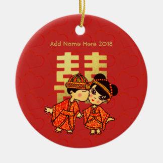 Ornement Rond En Céramique Mariage mignon chinois de marié de jeune mariée -