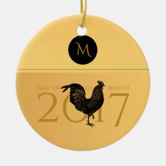 Ornement Rond En Céramique Monogramme 2017 vintage élégant d'année de coq O
