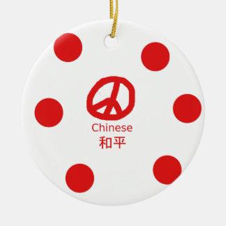 Ornement Rond En Céramique Symbole de paix et conception chinois de langue