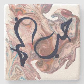 Orthographiez la calligraphie de l'arabe de dessous-de-verre en pierre