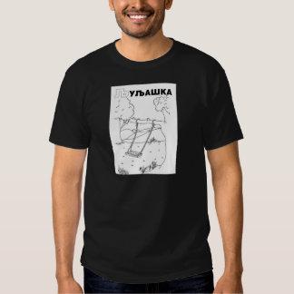 oscillation cyrillique serbe t-shirts