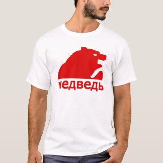 Ours de Медведь S de Russe rouge sang T-shirt