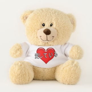Ours En Peluche Coeur rouge de Japonais je t'aime