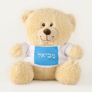 Ours En Peluche Michael, Mikhail dans l'hébreu