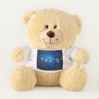 Ours En Peluche Michael, Mikhail dans l'hébreu - groupe d'étoile