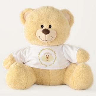 Ours En Peluche Souvenir d'anniversaire - réunissez le 鮑鮑 T. Bear