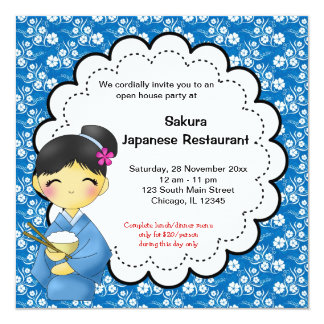 Ouverture officielle japonaise carton d'invitation  13,33 cm