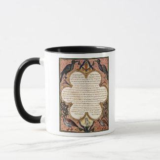 Page d'une bible hébraïque avec des oiseaux, 1299 tasses