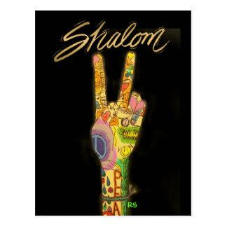 Paix - carte postale de Shalom