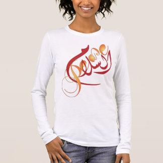 PAIX de Salaâm d'Al en arabe et anglais T-shirt À Manches Longues