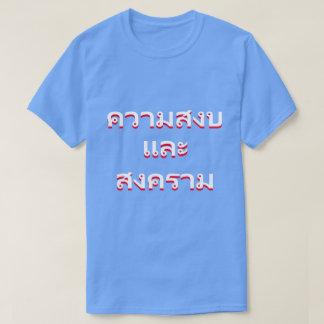 paix et guerre dans thaïlandais t-shirt