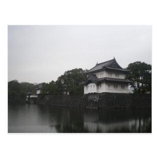 Palais impérial à Tokyo, Japon Cartes Postales