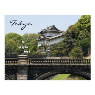 palais impérial de Tokyo Carte Postale