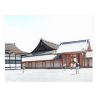 Palais impérial Gekkamon Carte Postale