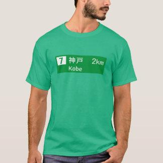 Panneau routier de Kobe, Japon T-shirt