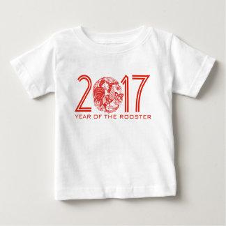 Papercut personnalisable B de Chinois de l'année T-shirt Pour Bébé