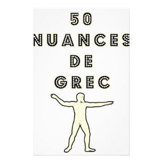 Papeterie 50 NUANCES DE GREC - Jeux de Mots - Francois Ville