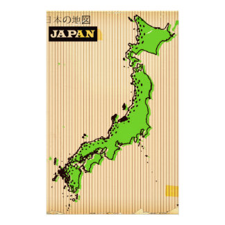 Papeterie Affiche vintage de voyage de style du Japon