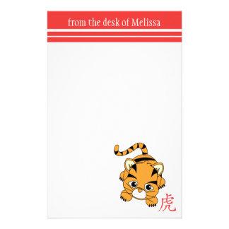 Papeterie Année du tigre Cutie