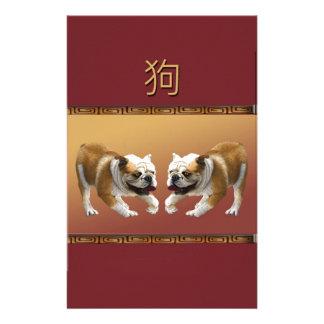 Papeterie Bouledogues année chinoise de conception asiatique