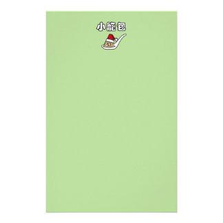 Papeterie Boulette chinoise Dim Sum Père Noël ha de soupe à