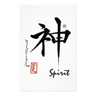 Papeterie Calligraphie chinoise japonaise d'ESPRIT de