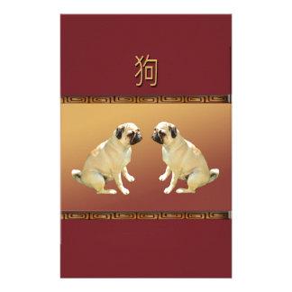 Papeterie Carlin année chinoise de conception asiatique la