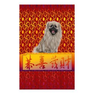 Papeterie Chien de Pekingese la nouvelle année chinoise