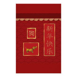 Papeterie Chien de teckel, or cranté, conception asiatique