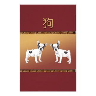 Papeterie Chinois asiatique de conception de terriers de