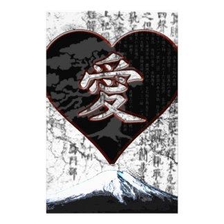 Papeterie Coeur de Fuji - amour de kanji - noir et rouge