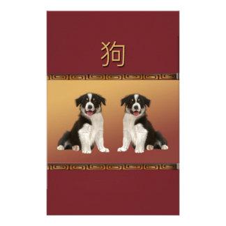 Papeterie Colleys de frontière année chinoise de conception