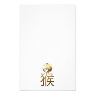 Papeterie d'effet de relief par symbole d'or