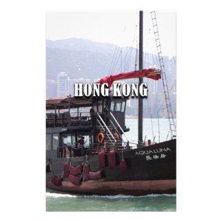 Papeterie Hong Kong : Ordure chinoise