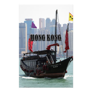 Papeterie Hong Kong : Ordure chinoise 2