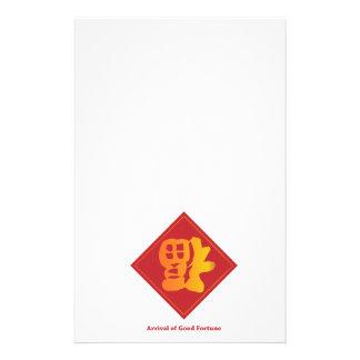 Papeterie Illustration chinoise de mot de bonne chance à
