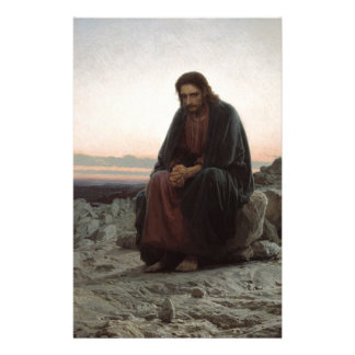 Papeterie Ivan Kramskoy- le Christ en beaux-arts de région