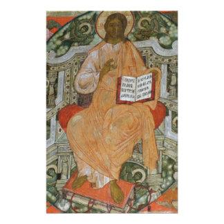Papeterie L'icône orthodoxe Jésus de Noël est le roi