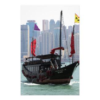 Papeterie Ordure chinoise, Hong Kong 2
