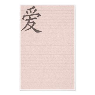 Papeterie Papier asiatique crème d'amour