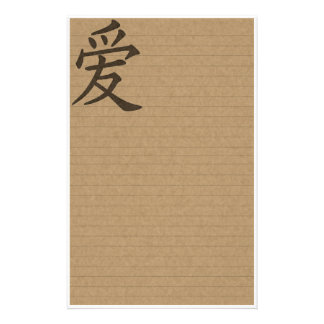 Papeterie Papier asiatique d'amour d'or