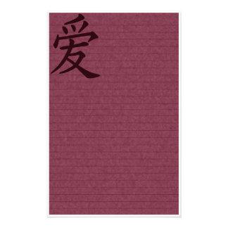 Papeterie Papier asiatique rouge d'amour