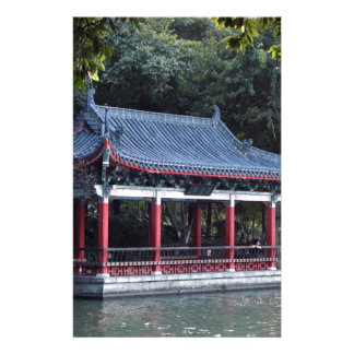 Papeterie Pavillon, lac Ronghu, Guilin, Chine